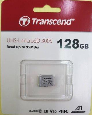 彰化手機館 128G 創見 記憶卡 Transcend microSDXC 128GB class10 TF UHS-1