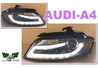 小亞車燈*全新 奧迪 AUDI A4 08 09 10 11年 B8類B8.5代光條R8燈眉魚眼 大燈 HID沿用