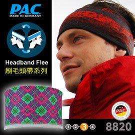 【ARMYGO】P.A.C. Headband Fleec刷毛頭帶系列 (紫紅綠菱格)