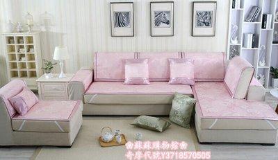 ❀蘇蘇購物館❀竹纖維涼席沙發墊夏涼墊冰絲藤竹席綁帶沙發坐墊防滑現代簡約  粉色