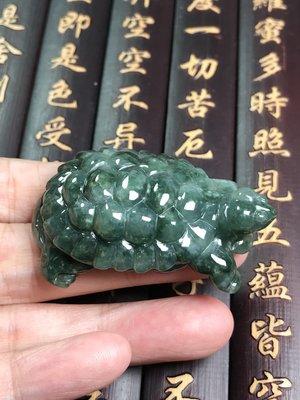 高級翡翠花青綠烏龜