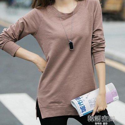 哆啦本鋪 春秋季純色長袖T恤女中長款上衣寬鬆韓版打底衫純棉百搭顯瘦體恤D655