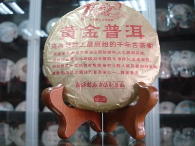 黃金普洱 最原始的千年古茶樹 龍馬同慶號 倚邦茶馬司 陳升 福今的品質 大益 下關的價格 2012
