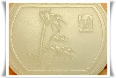 【PLAQUE】和闐 青白玉牌墜子------竹報平安