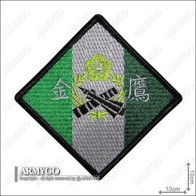 【ARMYGO】陸軍21砲指部 部隊章(低視度) (舊版)