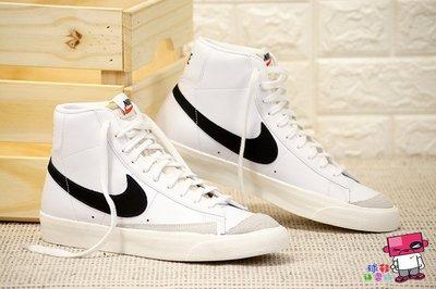 球鞋補習班 NIKE BLAZER MID 77 VINTAGE OG 黑白 男 復古 休閒鞋 BQ6806-100