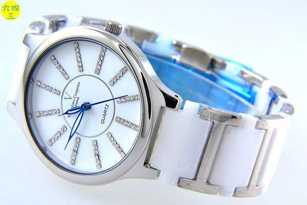 (六四三精品)范侖鐵諾(真品)錶徑3.7公分.真陶瓷錶帶及不銹鋼.水鑽時刻精準錶.白男