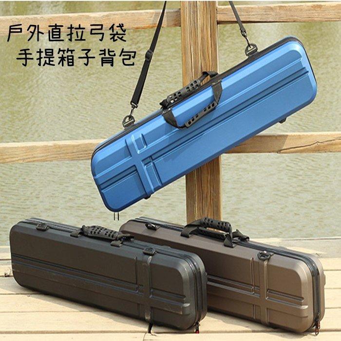 弓箭分體反曲弓箱射箭弓包美式獵弓競技戶外直拉弓袋手提箱子背包