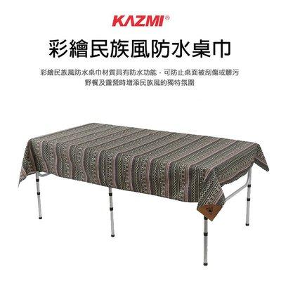 【大山野營】KAZMI K8T3Z003 彩繪民族風防水桌巾 藍灰色 桌墊 桌布 蛋捲桌 摺疊桌專用