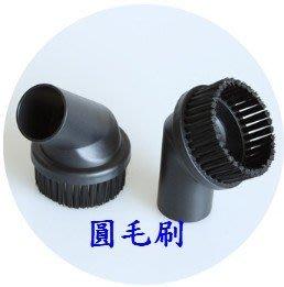 凱馳 WD3.300 WD5 PREMIUM 吸塵器配件 【PP圓毛刷】刷頭 吸頭 副廠 通用品