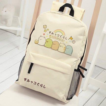 【現貨 FUN暑假↘450(原價$590)】可愛角落生物雙肩包後背包學生書包
