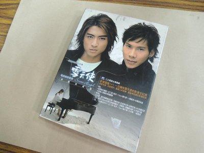 Q2007-二手CD+VCD】雪天使電視原聲帶典藏旗艦版-顏行書等-華納唱片-2004