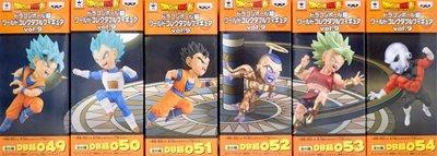日本正版 景品 盒玩 七龍珠超 WCF vol.9 Q版 小公仔 小模型 6種組 日本代購