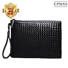 CPMAX 經典編織手拿包 編織手拿包 手拿包 休閒手拿包 側背包 精品手拿包 經典手拿包 手提包 O60 (肩帶版)