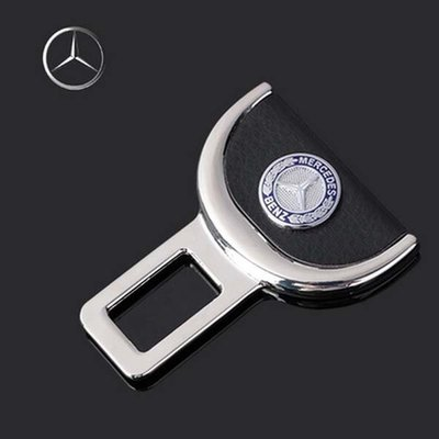 Benz賓士安全帶卡夾 glk300s600s350e260lc180 汽車帶鉆插卡 插稍片(一對裝)