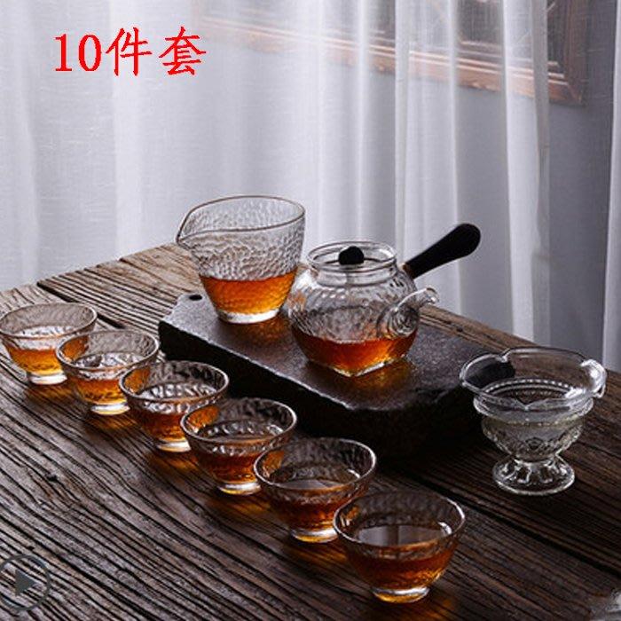 5Cgo【茗道】耐熱日式錘紋玻璃功夫茶具套裝家用花茶泡茶壺側把茶杯紅茶衝茶器日式功夫茶具10件套559433338171