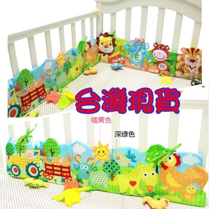 台灣現貨 兒童玩具 有聲布書 寶寶布書 嬰兒布書 觸摸書 觸摸書 布書 玩具 有聲書 動物尾巴布書