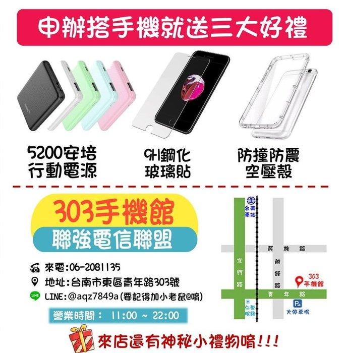 ASUS ZenFone Max Pro ZB602KL 3+32G搭門號$$0元再送行動電源玻璃貼空壓殼方案請洽門市