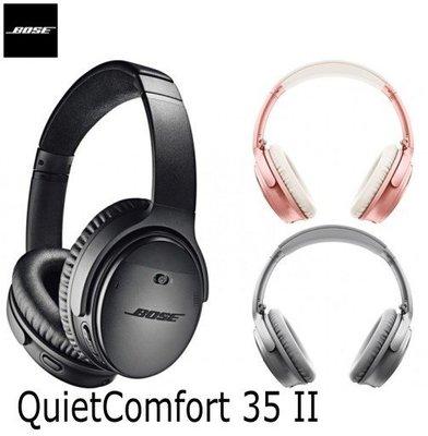 【d-PRICE 數位家電㍿】Bose QuietComfort 35 II  wireless headphones