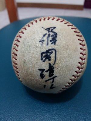 統一獅隊羅國璋簽名球一顆,簽於稀有的中職五年頂級實戰球、比賽球上,非~王建民簽名球、陳大順、陳殷偉簽名球