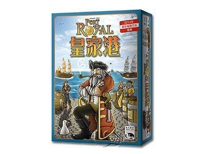 *小貝比的家*皇家港 Port Royal-中文版/8歲以上