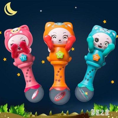 手搖鈴 嬰兒玩具0-1歲益智音樂4男女孩3-6-12個月寶寶玩具新生幼兒LB8875