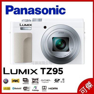 2019最新款 國際牌 Panasonic Lumix DC-TZ95 數位相機 30倍光學變焦 螢幕翻轉 日本代購