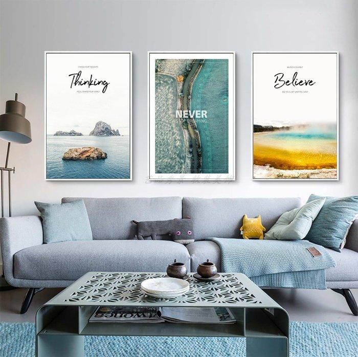 ins熱銷北歐風格海浪金色海灘海水城堡裝飾畫芯掛畫畫心(不含框)