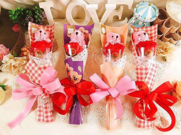 【華蕊】*香皂花小熊花束 *情人節 生日禮物 求婚 玫瑰花 香皂花 花束