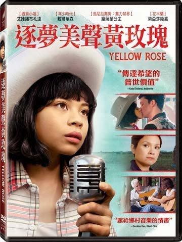 <<影音風暴>>(全新電影2101)逐夢美聲黃玫瑰  DVD  全94分鐘(下標即賣)48