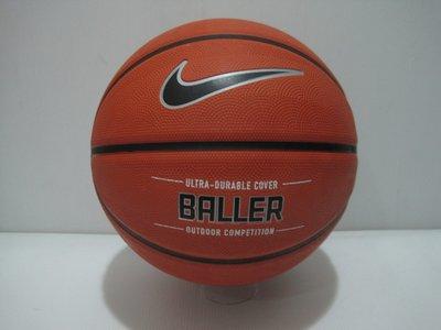 【喬治城】NIKE BALLER 8P 室外籃球 7號橡膠籃球 (橘黑) NKI3285507