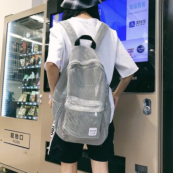 女生後背包正韓版2018夏天新款韓版網眼情侶沙灘包男女旅游雙肩包旅行包大容量背包9-6