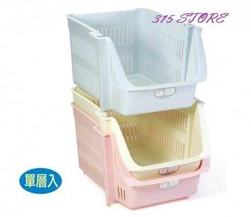 315百貨~佳斯捷 7791 大雅置物籃  *1入  /收納箱/收納盒/塑膠盒/文具盒/台灣製