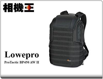 ☆相機王☆Lowepro ProTactic BP450 AW II 專業旅行者雙肩後背 黑色 (3)