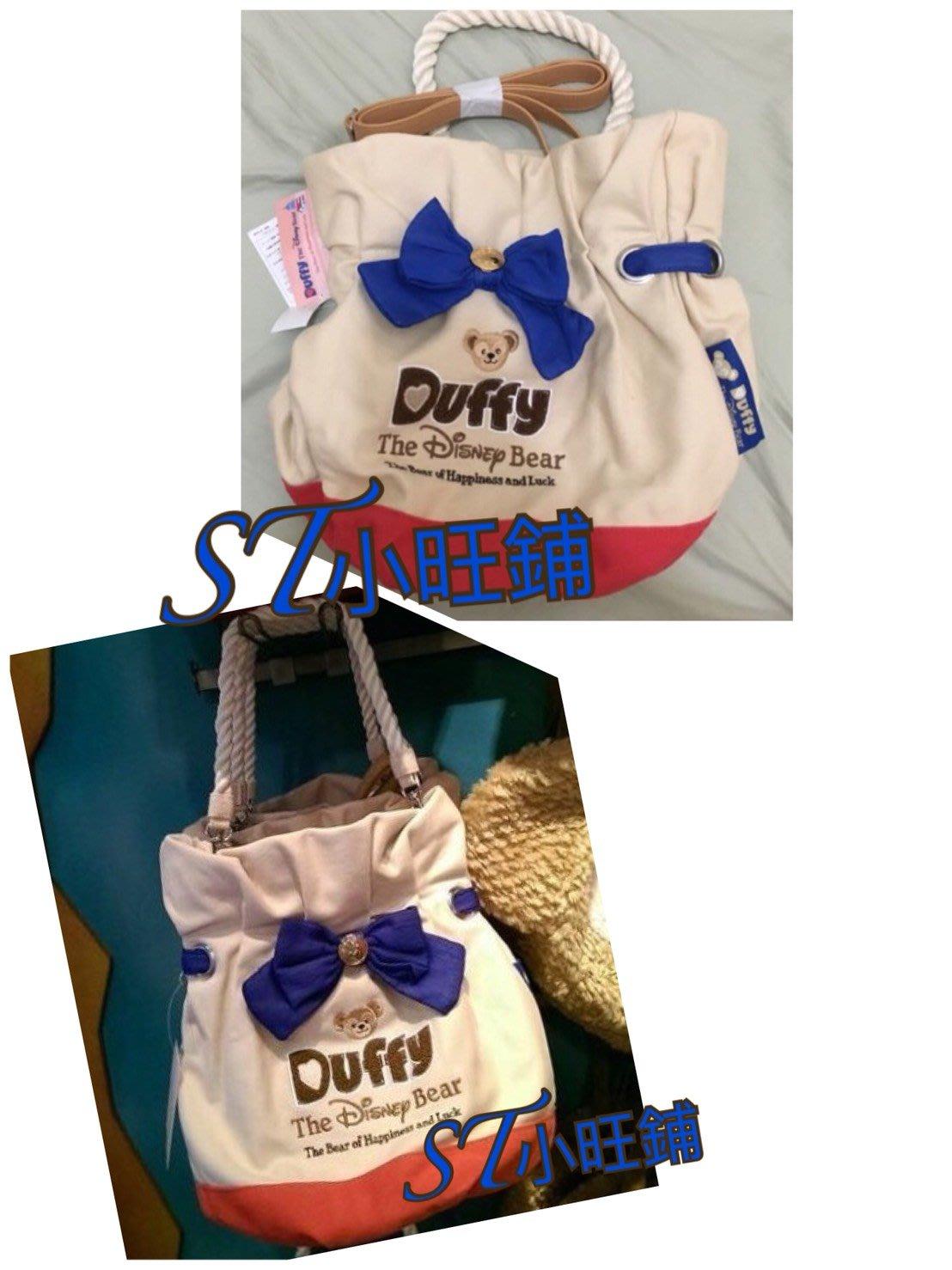 ST小旺鋪 日本東京迪士尼海洋限定的 Duffy Bear 三用圓筒包 達菲熊布包限定版 斜背包 水手側背包