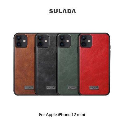 強尼拍賣~SULADA Apple iPhone 12 mini (5.4吋) 君尚皮紋保護套
