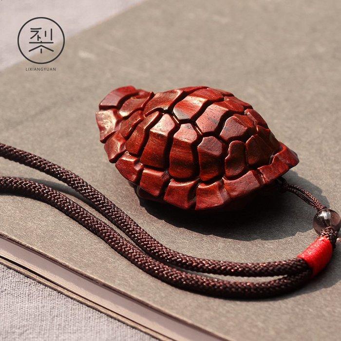 印度小叶紫檀木 富甲天下 龟壳手把件 男士 随身 把玩物件