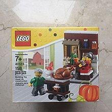 Lego 40123