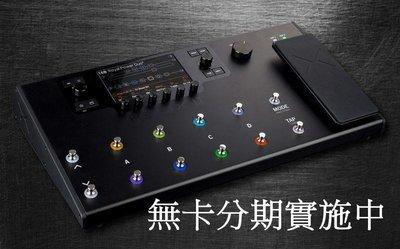 ☆唐尼樂器︵☆ Line 6 Helix LT 頂級機種 超強大高階地板型電吉他綜合效果器/錄音介面(無卡分期實施中)