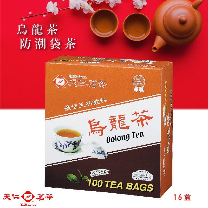 【回甘上市】烏龍茶袋茶(100入防潮包/盒*16盒/箱) 茶包 茶袋
