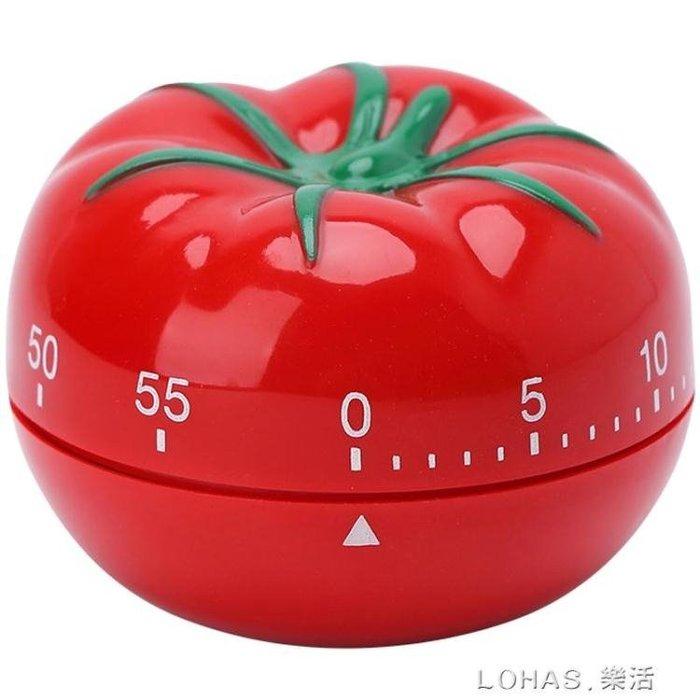 小鬧鐘番茄鐘蕃茄時間管理倒計時器定時迷你簡約學生兒童創意可愛 好康免運