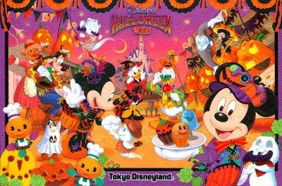 DISNEY東京迪士尼2015萬聖節 明信片( 製)