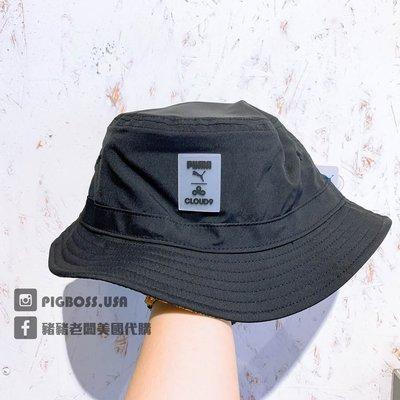 【豬豬老闆】PUMA 休閒電競系列 Cloud9 漁夫帽 雙面 休閒 運動 男女款 02328501