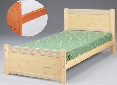 【DH】貨號P-18《北歐雲杉》5尺半實木雙人床架˙四分板˙質感一流˙台灣製˙主要地區免運
