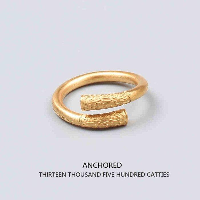 定海神針齊天大聖如意金箍棒戒指 情侶開口對戒男女尾戒