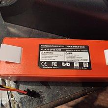 小米石頭掃地機器人副廠硬殼電池