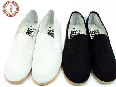 美迪-中國強-輕便-功夫鞋-~不濕不臭鞋墊 ~黑/白-男女共用~台灣製