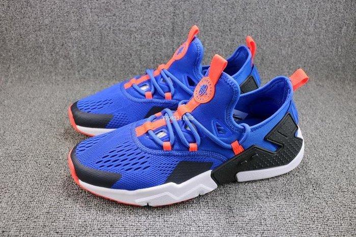 Nike Air Huarache Drift BR 6 深藍白 編織 經典 武士 休閒慢跑鞋 男鞋 AO1133-400