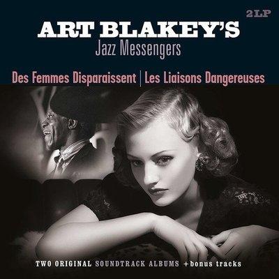 合友唱片 亞特.布雷基與爵士信差  Art Blakey's Jazz Messengers 失蹤的女人 與 危險關係