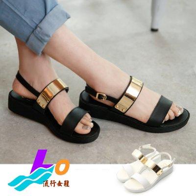 Lo流行女鞋~*極光綻放*金屬風一字雙...